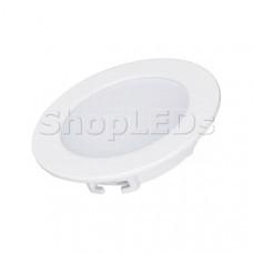 Светильник DL-BL90-5W White